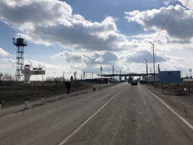 На границе с Крымом задержали украинку с поддельными ...  Территория Рф с Крымом